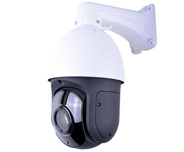 2MP IP Speeddome, 22x Zoom, 4 Privatzonen, H264/H265, 4,7-104mm, IP66, IR 150m, 12V DC